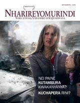 September2013| Nei Paine Kutambura Kwakanyanya? Kuchapera Rini?
