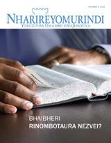 October2013| Bhaibheri Rinombotaura Nezvei?
