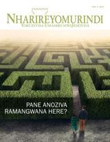 May2014| Pane Anoziva Ramangwana Here?