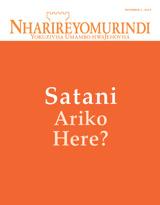 November2014| Satani Ariko Here?