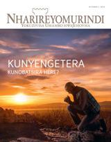October2015| Kunyengetera Kunobatsira Here?