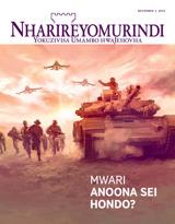 November2015| Mwari Anoona Sei Hondo?