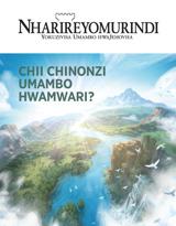 Nhamba2 2020| Chii Chinonzi Umambo hwaMwari?