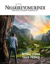 Nhamba2 2021  Nyika Itsva Yava Pedyo