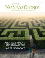 May2014| Kodi Pali Amene Angadziwiretu za M'tsogolo?