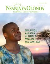 December2014  Mulungu Akhoza Kukhala Mnzanu Wapamtima