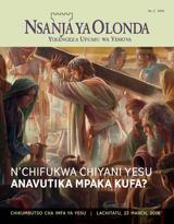Na.2 2016| N'chifukwa Chiyani Yesu Anavutika Mpaka Kufa?
