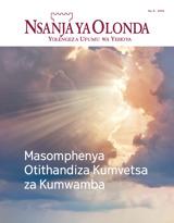 Na.6 2016| Masomphenya Otithandiza Kumvetsa za Kumwamba