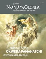 Na.3 2017| Kodi Ulosi wa Okwera Pamahatchi Umatikhudza Bwanji?