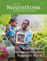 Na.6 2017| Kodi Mphatso Yamtengo Wapatali Kwambiri Ndi Iti?