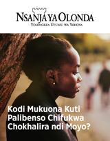 Na.2 2019| Kodi Mukuona Kuti Palibenso Chifukwa Chokhalira ndi Moyo?