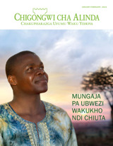 January2015  Mungaja pa Ubwezi Wakukho ndi Chiuta