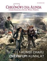 July2015| Kumbi Charu Chepafupi Kumala?