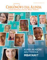 November2015| Kumbi Akaboni aku Yehova Mbayani?