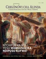 Na.2 2016| Ntchifukwa Wuli Yesu Wangusuzika Ndipuso Kufwa?
