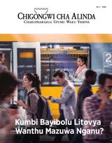 Na.1 2018| Kumbi Bayibolu Litovya Ŵanthu Mazuŵa Nganu?