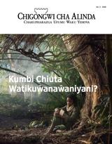 Na.3 2018| Kumbi Chiuta Watikuŵanaŵaniyani?