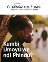 Na.2 2019| Kumbi Umoyu we ndi Phindu?