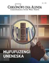 Na.1 2020  Mufufuzengi Uneneska
