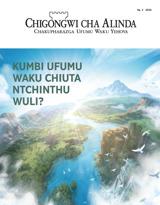 Na.2 2020| Kumbi Ufumu Waku Chiuta Ntchinthu Wuli?