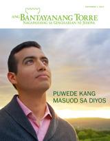 Disyembre2014| Puwede Kang Masuod sa Diyos