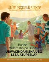 Na.2 2017| Bushe Mulatasha pa Bupe Ubwacindamisha ubo Lesa Atupeela?