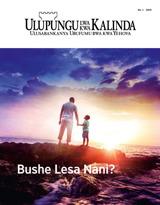 Na.1 2019| Bushe Lesa Nani?