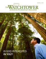 August2014| Is God Interested in You?