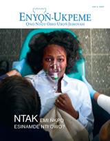 July 2014| Ntak Emi N̄kpọ Esinamde Nti Owo?