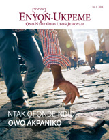 No.1 2016  Ntak Ọfọnde Ndidi Owo Akpanikọ