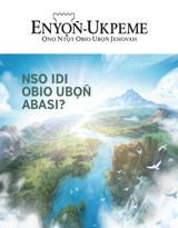 No.2 2020| Nso Idi Obio Ubọn̄ Abasi?