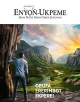 No.2 2021| Obufa Ererimbot Ekpere!