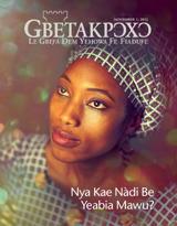 November2012| Nya Kae Nàdi Be Yeabia Mawu?