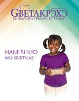 December2012| Nane Si Nyo Wu Kristmas