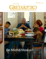December2013| Ðe Míehiã Mawua?