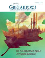September2014| Ðe Amegbetɔwo Agblẽ Anyigbaa Gbidiia?