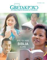 December2015| Àte Ŋu Ase Biblia Gɔme