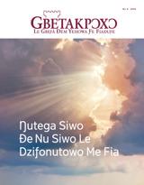 No.6 2016| Ŋutega Siwo Ðe Nu Siwo Le Dziƒonutowo Me Fia