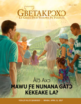 No.2 2017| Àlɔ̃ Axɔ Mawu Ƒe Nunana Gãtɔ Kekeake La?
