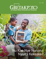No.6 2017| Nu Kae Nye Nunana Nyuitɔ Kekeake?