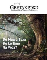 No.3 2018  Ðe Mawu Tsɔa Ðe Le Eme Na Wòa?