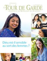Septembre 2012| Dieu est-il sensible au sort des femmes?