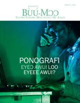 August2013| Ponografi—Eyeɔ Awui Loo Eyeee Awui