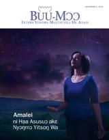 November2013| Amalei ni Haa Asusuɔ Akɛ Nyɔŋmɔ Yitsoŋ Wa