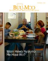 December2013| Mɛni Hewɔ Nyɔŋmɔ He Hiaa Wɔ?
