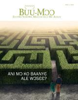 May2014|  Ani Mɔ ko Baanyɛ Ale Wɔsɛɛ?
