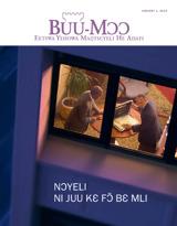 January2015| Nɔyeli ni Juu kɛ Fɔ̃ Bɛ Mli