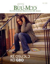 No.3 2016| Kɛ́ Osuɔlɔ ko Gbo