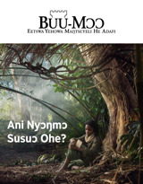 No.3 2018  Ani Nyɔŋmɔ Susuɔ Ohe?