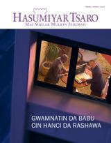 Maris2015| Gwamnatin da Babu Cin Hanci da Rashawa